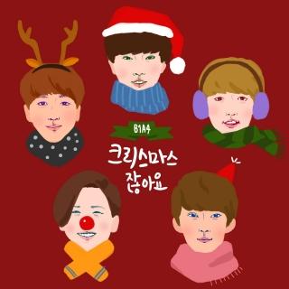 It's Christmas Time (Single) - B1A4