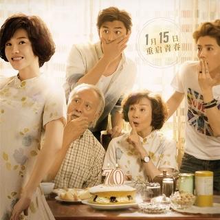 Back To 20 OST - Luhan, Dương Tử San (Yang Zishan)