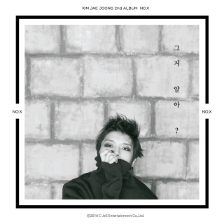 You Know What? (Single) - Kim Jae Joong