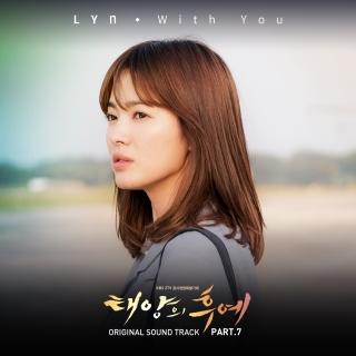 Hậu Duệ Của Mặt Trời (Descendants Of The Sun OST) (Phần 7) - Lyn