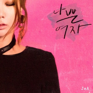 Bad Girl (Single) - JeA