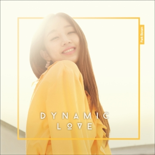 Dynamic Love (Single) - Park Bo Ram