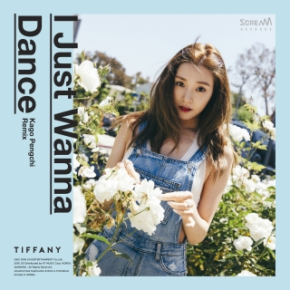 I Just Wanna Dance (Kago Pengchi Remix) (Single) - Tiffany (SNSD)