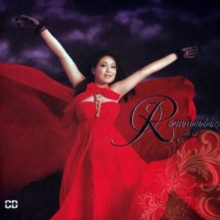 Romance - Anh Thơ