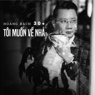 Hoàng Bách,Bé Hoàng Minh (Tê Giác)