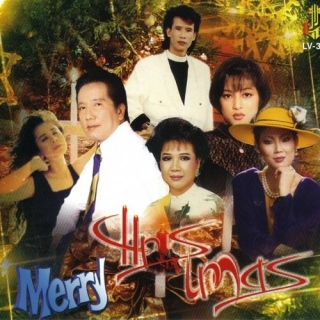 Merry Chirtmas Cd1 - Various Artists
