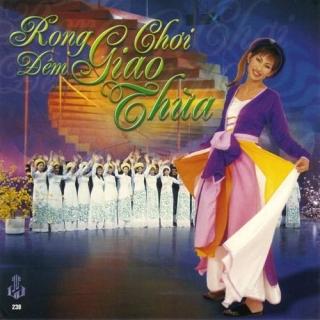 Rong Chơi Đêm Giao Thừa - Various Artists