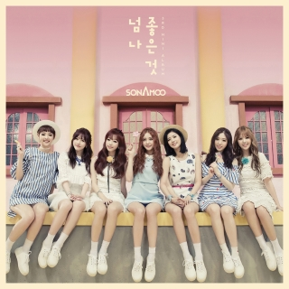 I Like U Too Much - Sonamoo
