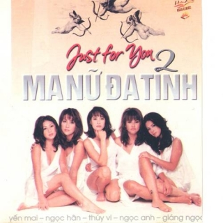 Just For You 2 (Ma Nữ Đa Tình) - Various Artists