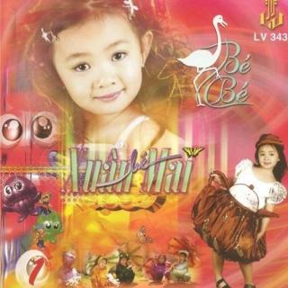 Con Cò Bé Bé (Vol 1) - Xuân Mai