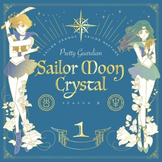 Pretty Guardian Sailor Moon Crystal 3rd Season Intro Song - Various Artists 1