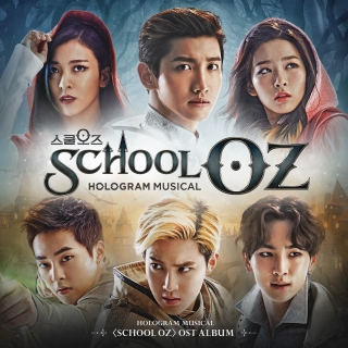 School OZ - Hologram Musical OST - Various Artists 1