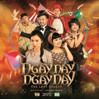 Ngày Nảy Ngày Nay OST - Various Artists 1
