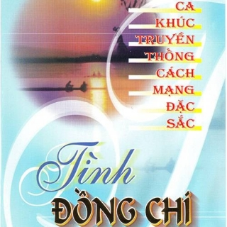 Tình Đồng Chí - Various Artists 1