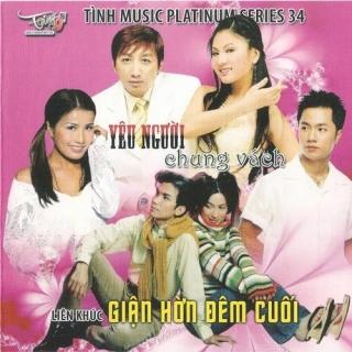 Yêu Người Chung Vách - Various Artists 1