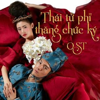 Thái Tử Phi Thăng Chức Ký OST - Various Artists