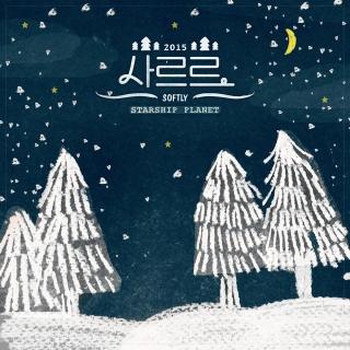 Starship Planet 2015 (Single) - Various Artists 1