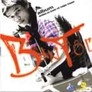 Bạn Tôi - Various Artists 1