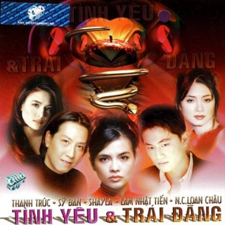 Tình Yêu Và Trái Đắng - Various Artists