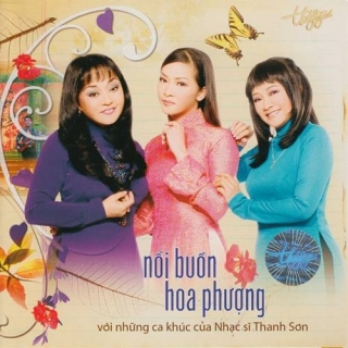 Nỗi Buồn Hoa Phượng - Various Artists