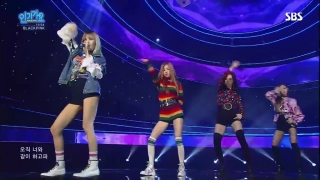Whistle (Inkigayo 04.09.2016) - Black Pink
