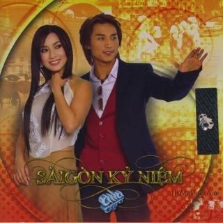 Sài Gòn Kỷ Niệm - Various Artists