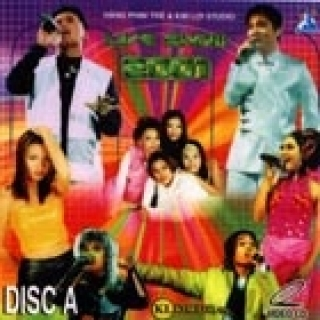 Live Show 2001 - Kim Lợi - Various Artists 1