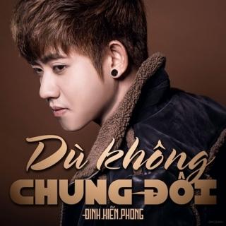 Dù Không Chung Đôi - Đinh Kiến Phong