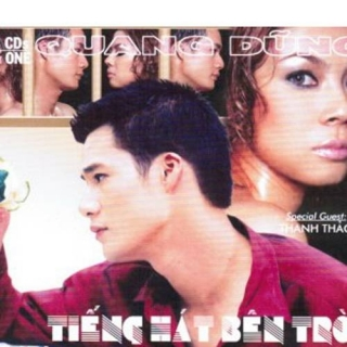 Tiếng Hát Bên Trời CD1 - Thanh Thảo