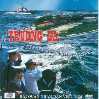Trường Sa Giữa Trùng Khơi Sóng - Various Artists 1