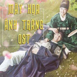 Mây Họa Ánh Trăng (Moonlight Drawn By Clouds OST) - Various Artists