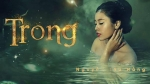 Trong