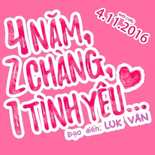 4 Năm 2 Chàng 1 Tình Yêu OST - Various Artists