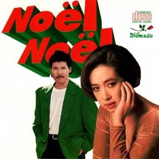 Noel Noel - Various Artists