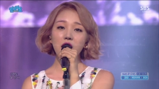 So-So (Inkigayo 12.06.2016) - Baek A Yeon