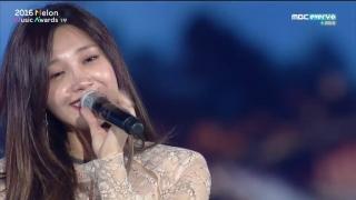Hopefully Sky (Melon Music Awards 2016) - Eun Ji (Apink)