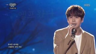A Million Pieces (Music Bank 16.10.15) - Kyu Hyun (Super Junior)
