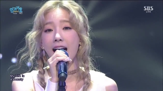 I (Inkigayo 18.10.15) - Taeyeon