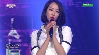 Don't Be Such A Baby (Inkigayo 28.06.15) - Sistar