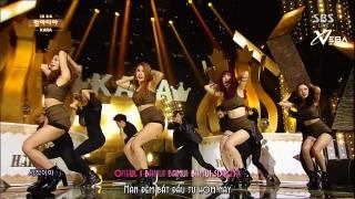 Mamma Mia (Inkigayo 31.08.14) (Vietsub) - Kara
