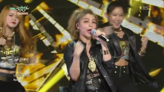 Mind Your Own Business (Music Bank 23.10.15) - Ailee