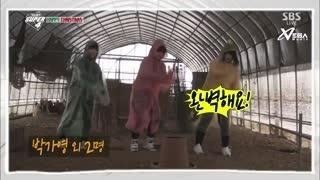 SBS Gayo Daejun 2014 - Part 2.4 (Vietsub) - Various Artists