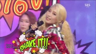 Shake It (Inkigayo 28.06.15) - Sistar