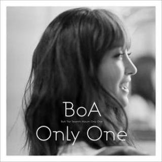 Only One (2012) - BoA