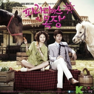 Paradise Ranch OST - Paradise Ranch OST