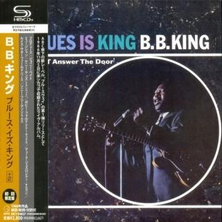Blues Is King - B.B. King