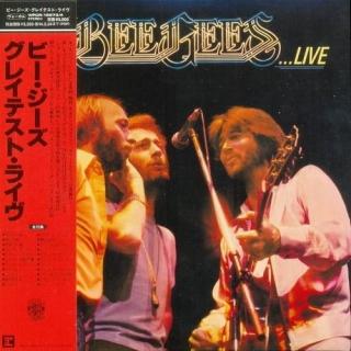 10 Albums Mini LP CD (Warner Music Japan) - 1977 - Here At Last - Bee Gees - Live CD2 - Bee Gees