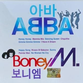 Boney M - ABBA Boney CD1 - ABBA - ABBA