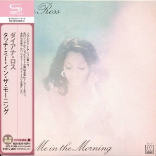 Touch Me In The Morning - Diana Ross