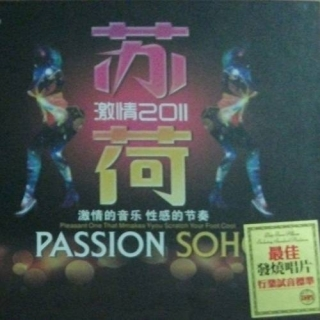 Passion Soho - Various Artists